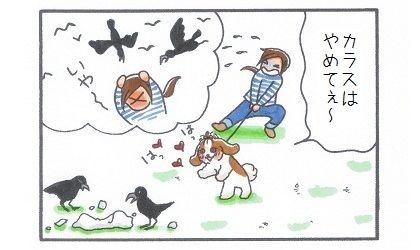 """鳥 """"The Birds""""-4"""