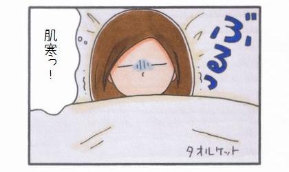 肌寒い夜-1