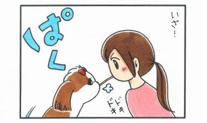 ポッキーゲーム♪リベンジ-2