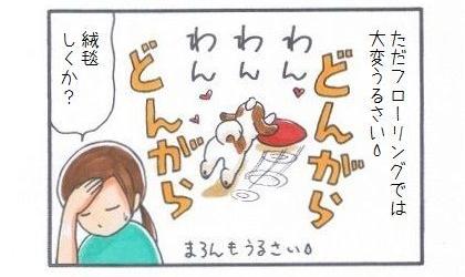 たまごちゃん-4