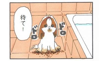 お風呂へダイブ-2