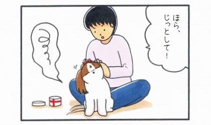 夫の耳掃除-1