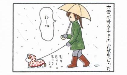 雪はおいし♪-1