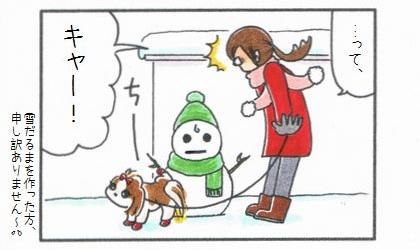 可哀そうな雪だるま-4