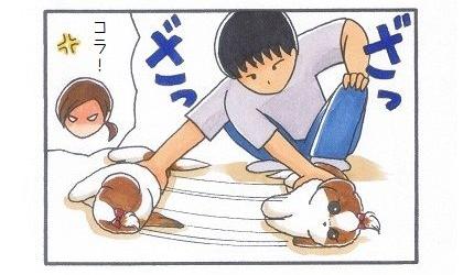 雑巾じゃありません!-4