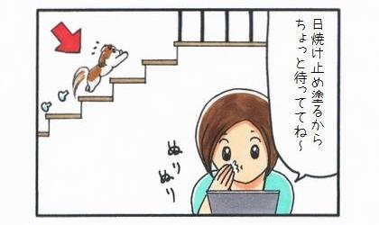 Return to 布団-2