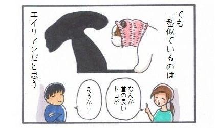 垂れ耳犬の解決-4