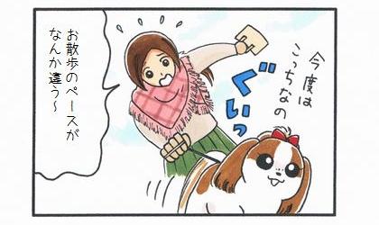 連休翌日のお散歩-4