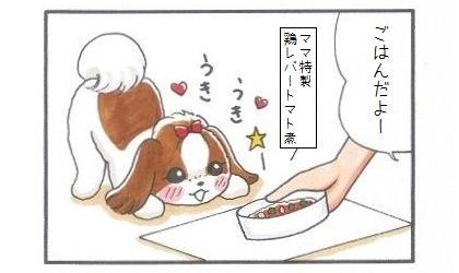 垂れ耳犬の宿命-2