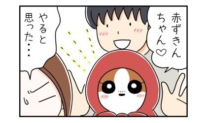 犬を赤い毛布で包んで「赤ずきんちゃん」と夫。やると思った…