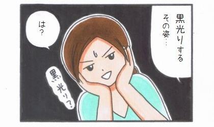 ツヤ肌-3