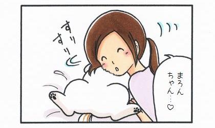 じょりじょり☆-2