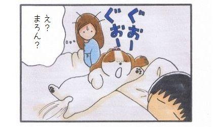 ヒドイいびき-4