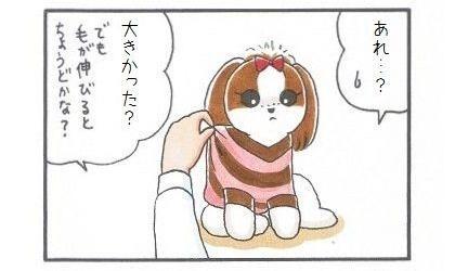 あったかセーター-2