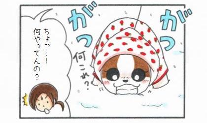 雪はおいし♪-3