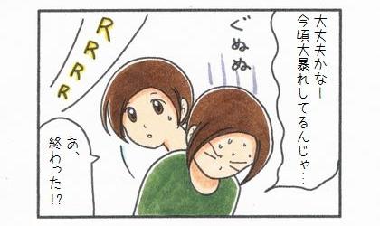 プロの歯磨き-2