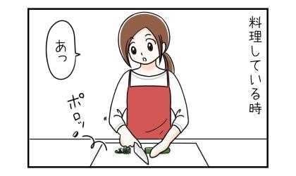 料理している時。きゅうりを輪切りにしていたらうっかり一切れ落としてしまった