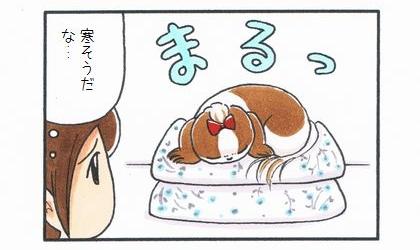 余計なお世話-1