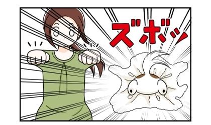 手で広げた毛布めがけて、突然犬が飛び込んできた!