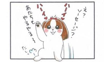 アカデミー賞受賞!「アーティスト」-4