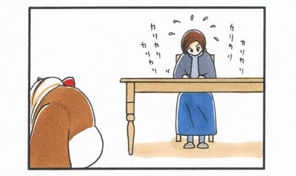 ママっ子 1-3