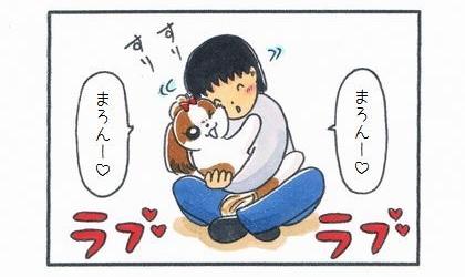 犬を抱きしめてすりすりする夫。ラブラブな二人