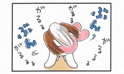 貞子犬-3