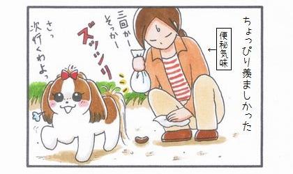 快便×3-4