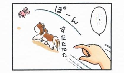 貞子犬-2
