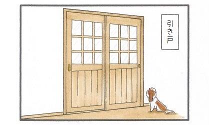 Open The Door☆カリカリ編-3