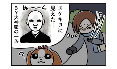 フェイスパックがスケキヨ(犬神家の一族)に見えてドキドキした