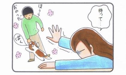漬物犬-2