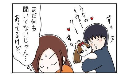 うちのイウォークと犬を抱きしめてすりすり。まだ何も聞いてないじゃん…、あってるけど
