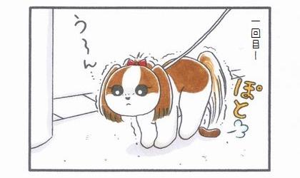 快便×3-1