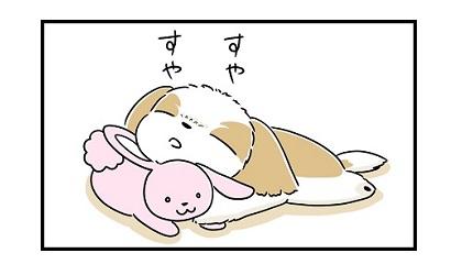 ママの匂いe 4コマ犬漫画 ぷりんちゃんねる