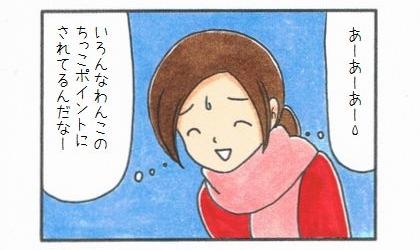 可哀そうな雪だるま-3