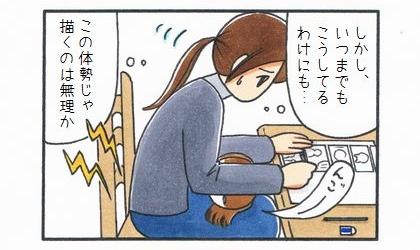 ママっ子 5-1