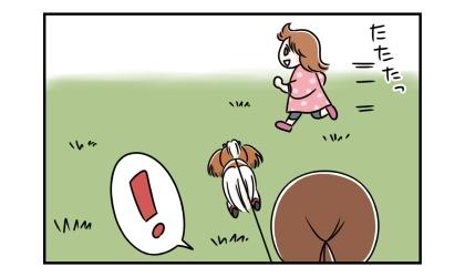 公園で犬を伸縮リード(フレキシリード)で散歩させていたら、子供が急に飛び出してきた。それに気づいた飼い主